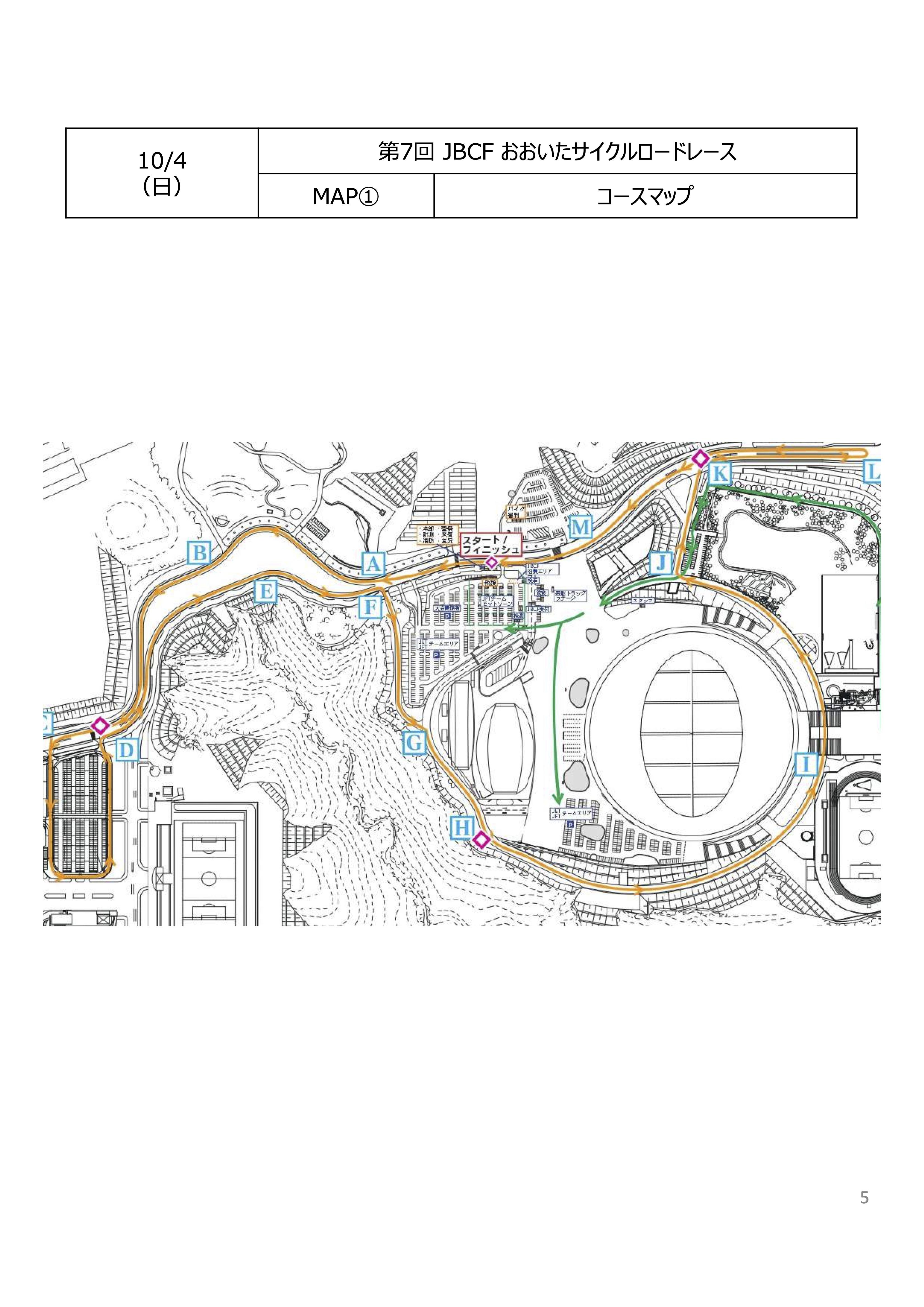 0921 おおいたロードレースコース.jpg