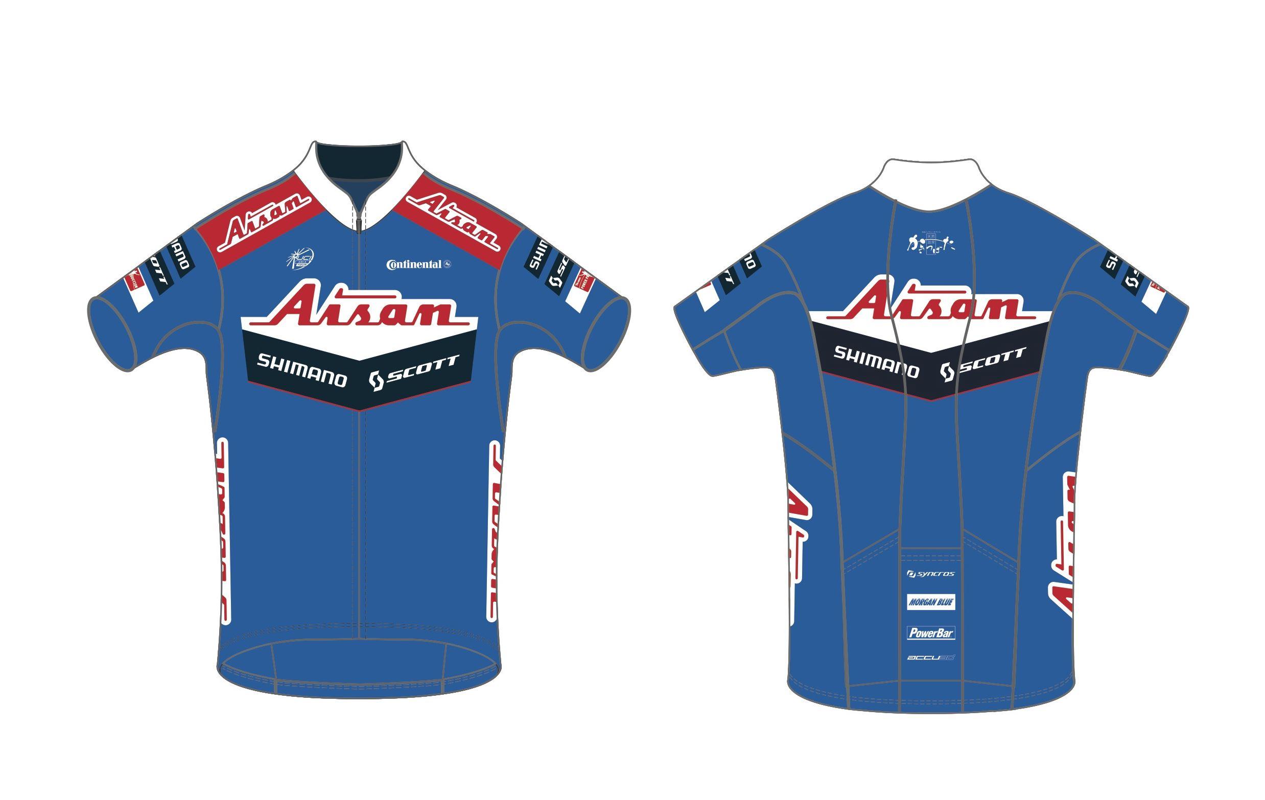 AISANwear2015.jpg