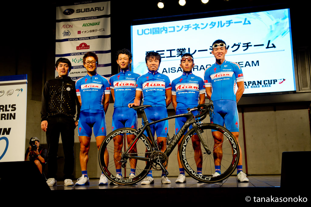 Japancup2013_0-0100.jpg