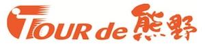 Tour de Kumano logo.jpg