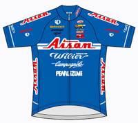 AISAN2010