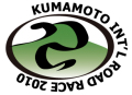 Kumamoto International Road