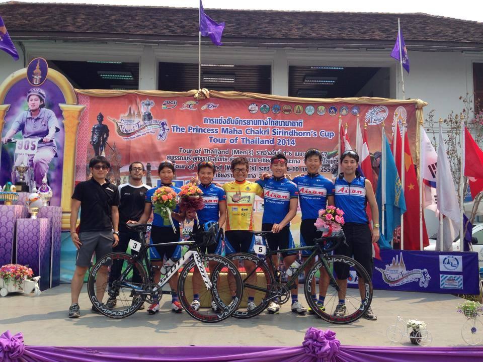 thailand2014